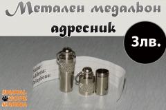 IMG_2207