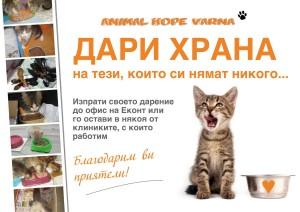 donate_food