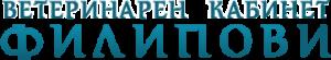 filipovi_logo